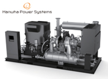 Турбокомпресори Hanwha Power Systems